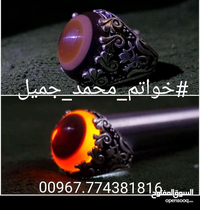 خاتم عقيق سيلماني