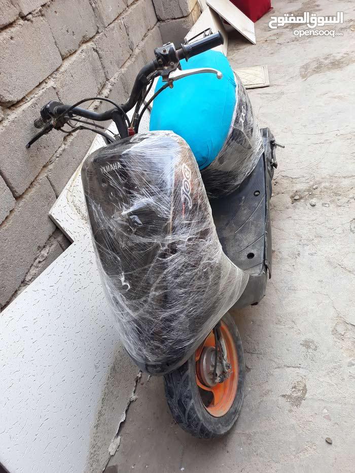 دراجة خمس ازروف اقرة الوصف