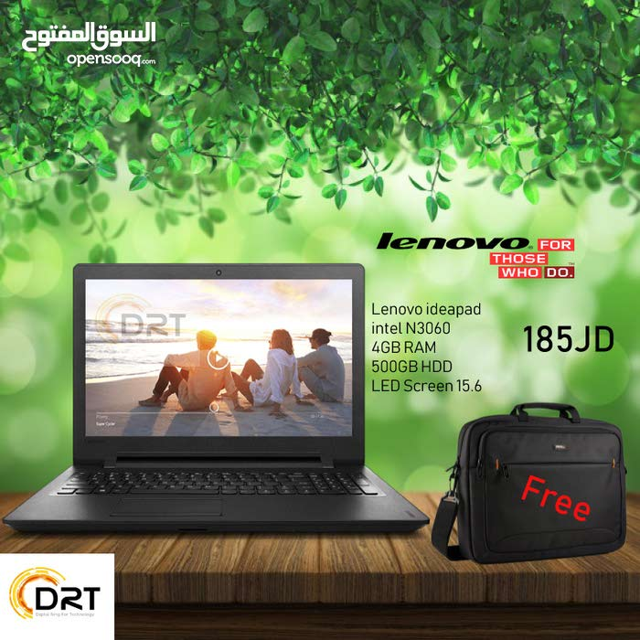 Get a Lenovo Laptop for a special price