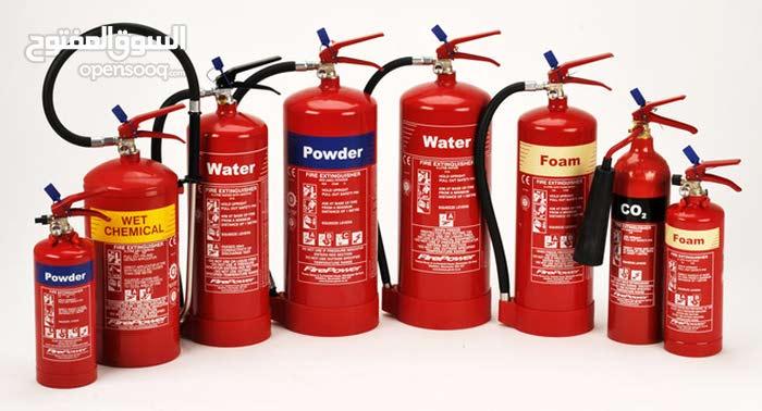 صيانة ومبيع جميع أنواع طفايات الحريق (معتمدون لدى الدفاع المدني)