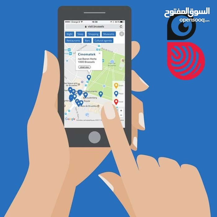 تطبيق مراقبة جولات مندوبين حراس أمن من خلال الموبايل