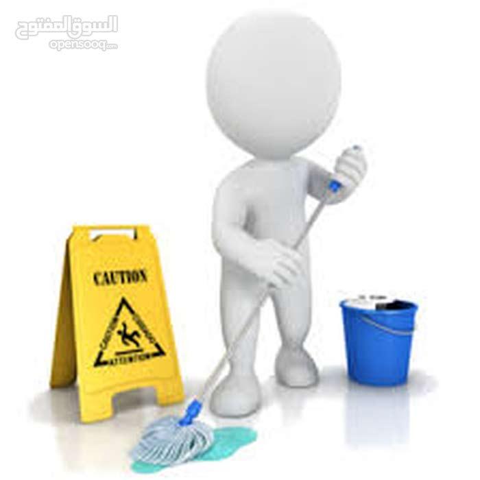 مؤسسة الأنامل الذهبية لخدمات التنظيف العام