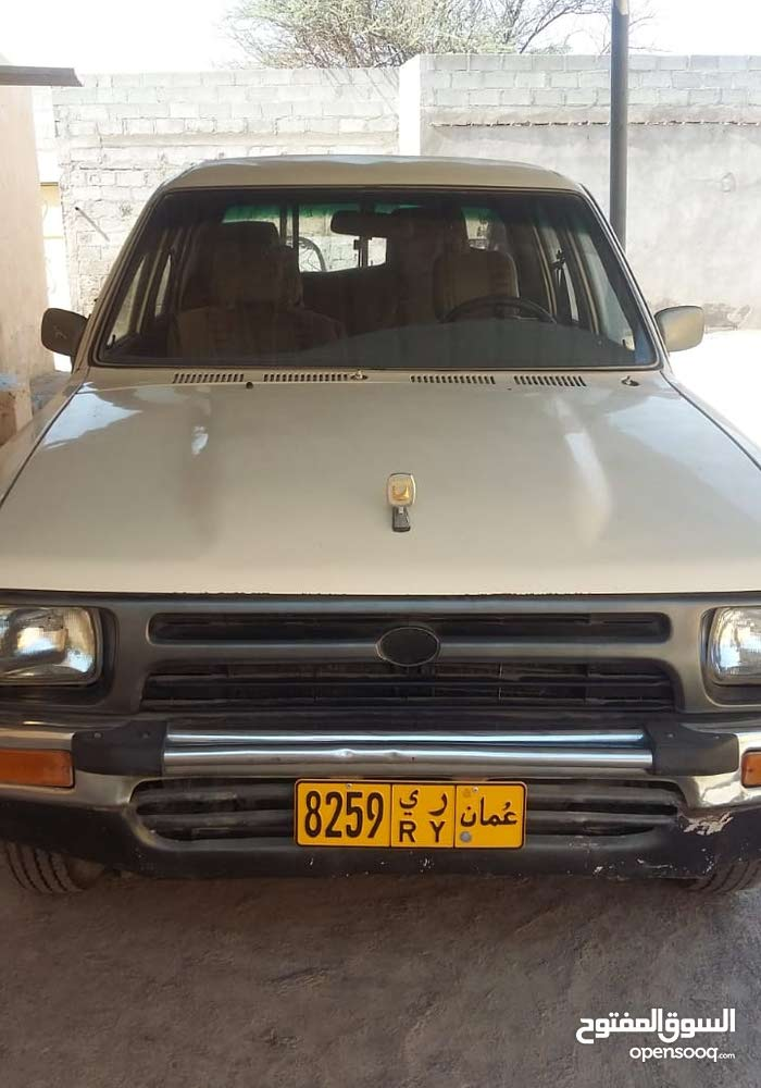 Used 1989 Toyota Hilux for sale at best price