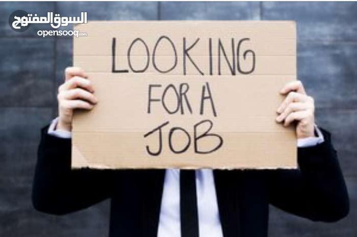 شاب 21 سنة غير محدد الجنسية اطلب عن عمل