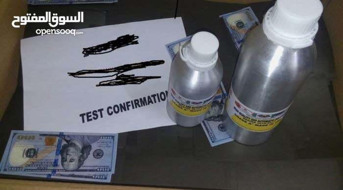 Buy S   S    D Chemical Solution for Cleaning Deface Currency