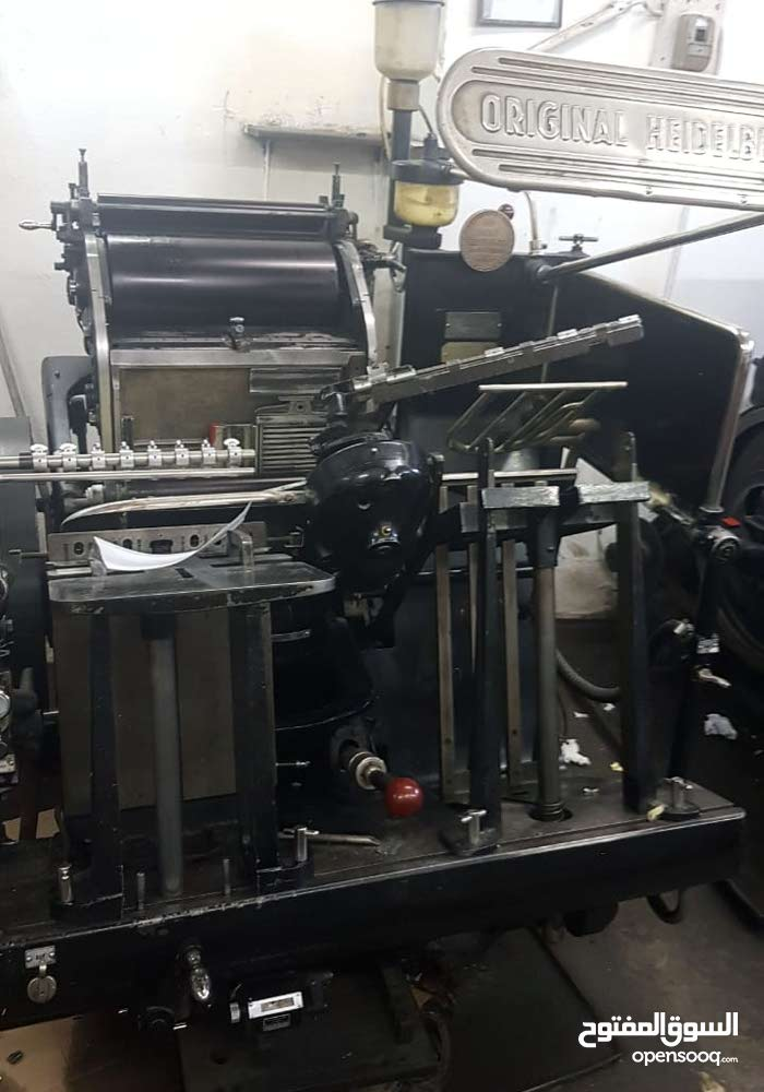 ماكينات طباعه هايدلبرج مروحه عدد 2    مقص ورق الماني هيرولد عرض 87  ماكينه خريس بيرفيكشن الماني