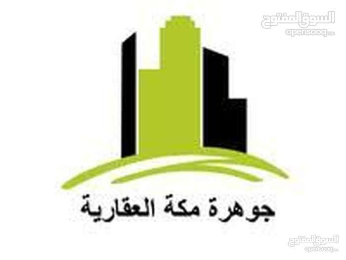 أرض تجارية معارض للبيع في ابو نصير
