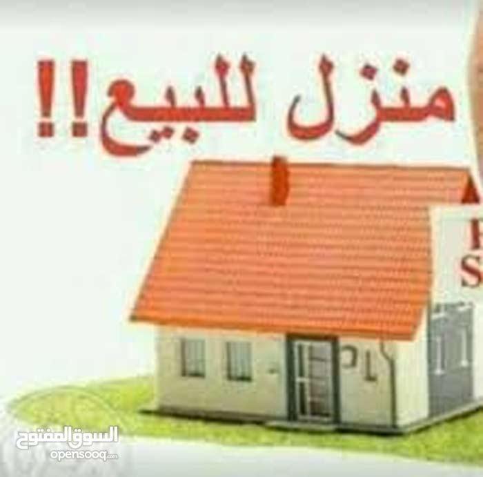 بيت للبيع في ياسين خريبط قرب الشارع اقرة الوصف