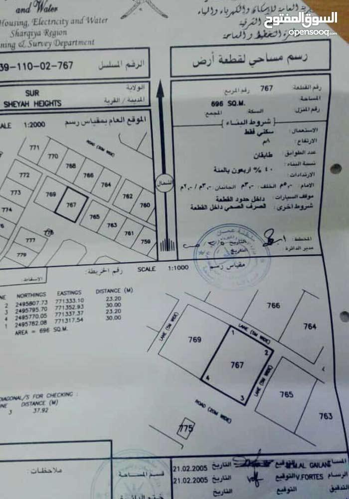 للبيع ارض في صور العفية الشياع 1 ( علي بن ماجد )