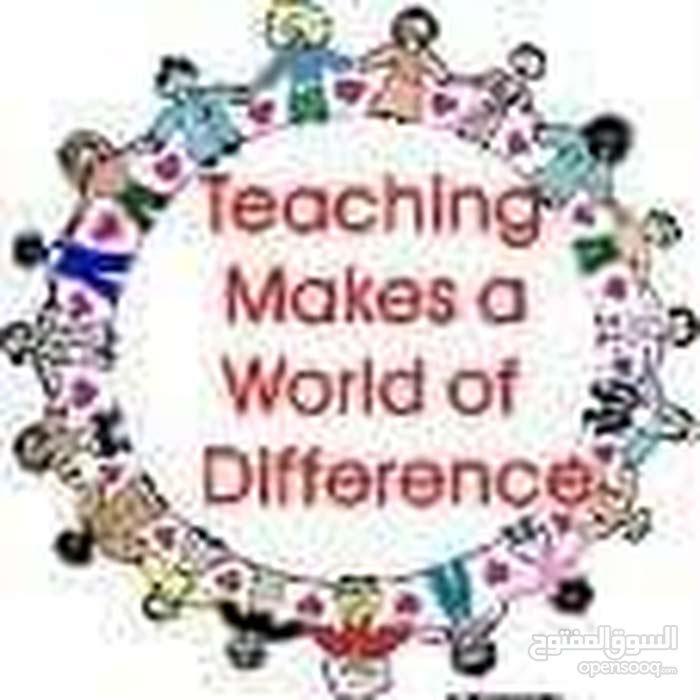 أستاذة  لغة  انجليزية  لجميع  المراحل