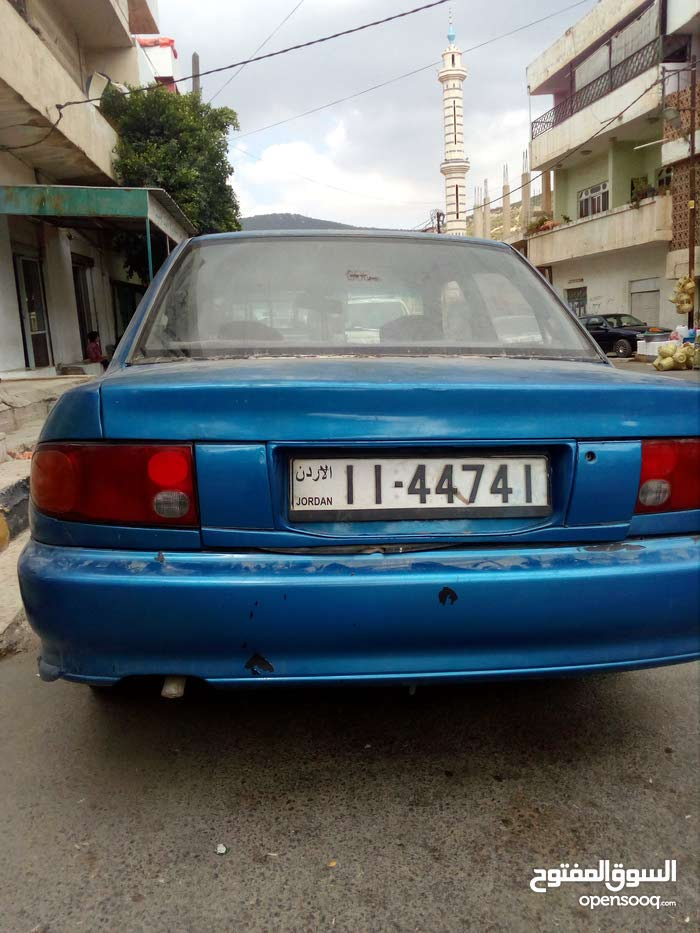 Used 1993 Mitsubishi Lancer for sale at best price