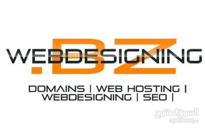 Professional Website Designing Service in Jeddah / Makkah