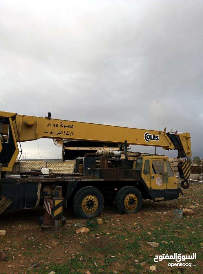 Used Crane in Zintan is available for sale