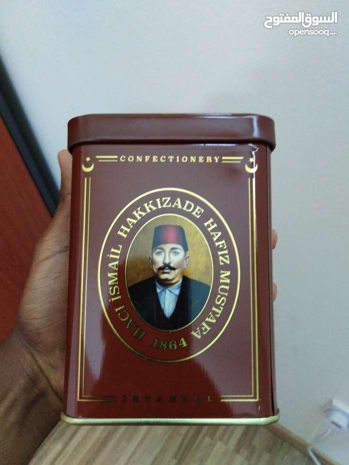 قهوة حافظ مصطفى التركية