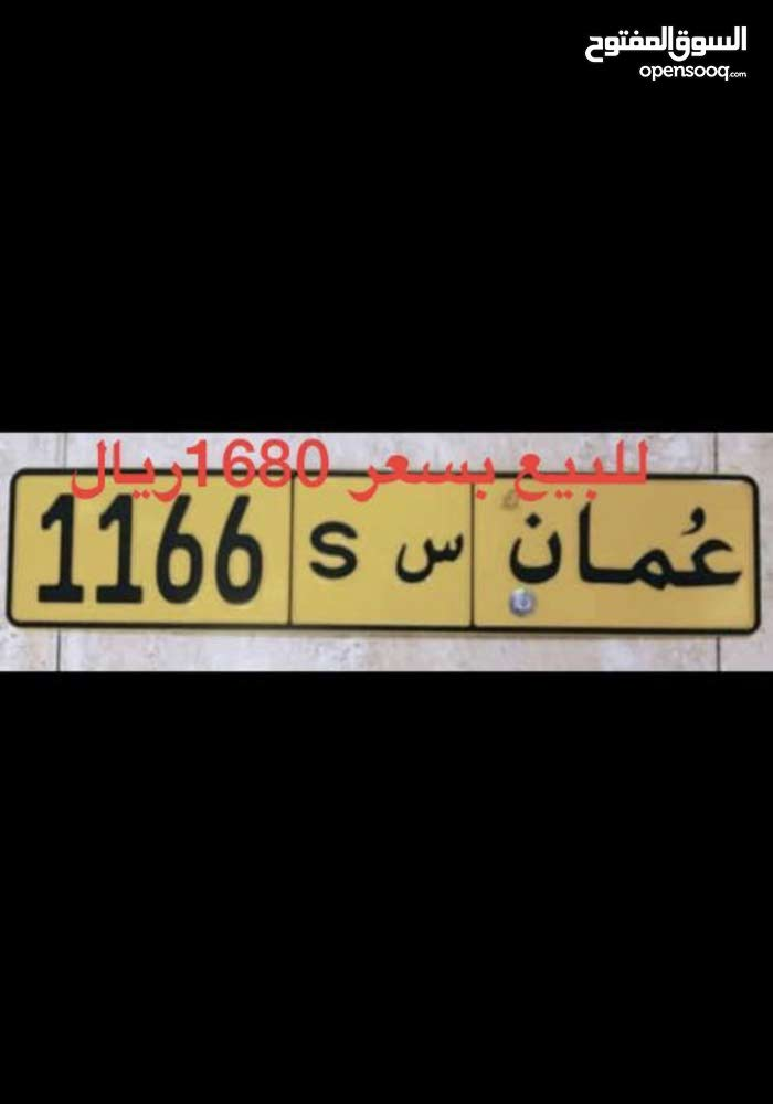 لوحت 1166س/بسعر1680