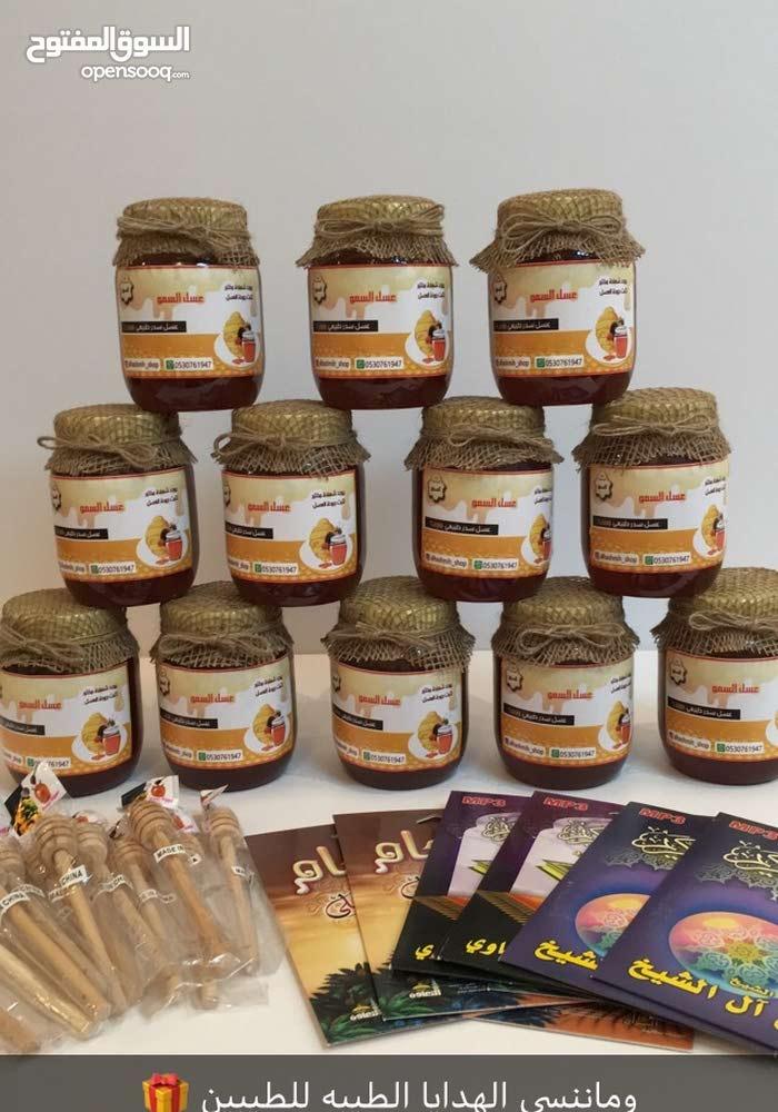 عسل سدر بالشمع طبيعي ومضمون يوجد عشرات التجارب والشحن مجاناً