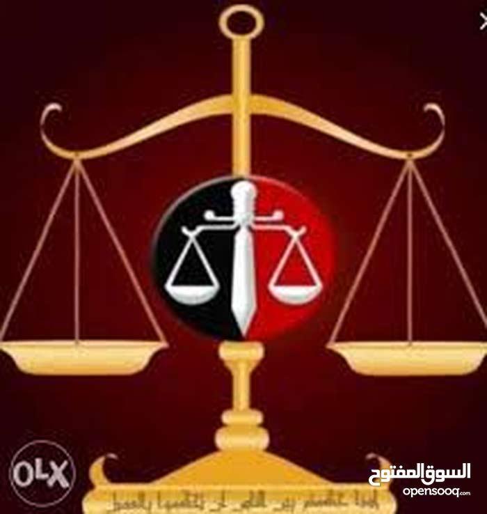 محامى لوعايز تسجل عقد صحة توقيع وقضايا الاسره أقل سعر 01119520943
