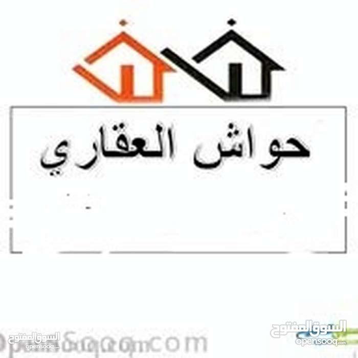 apartment for rent in Amman city Jabal Al Zohor