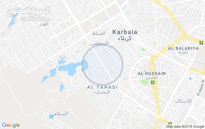 apartment for sale in Karbala