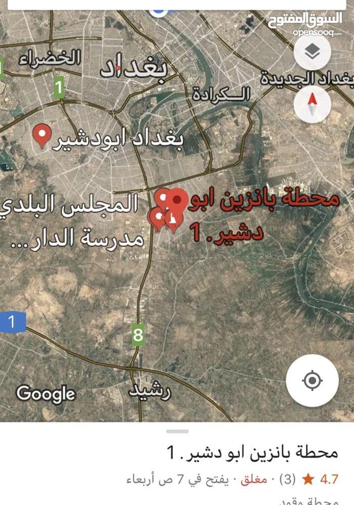 بيت /ابو دشير الشهداء  للبيع او مراوس بمساحه اكبرر