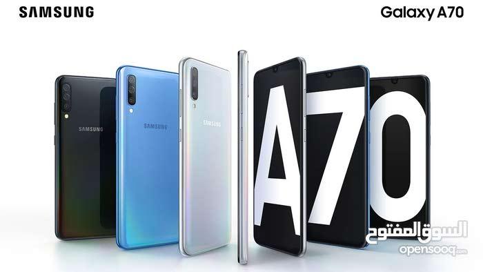 الان الجديد Samsung A70 و مجانا بور بانك اصلي 10 الاف امبير