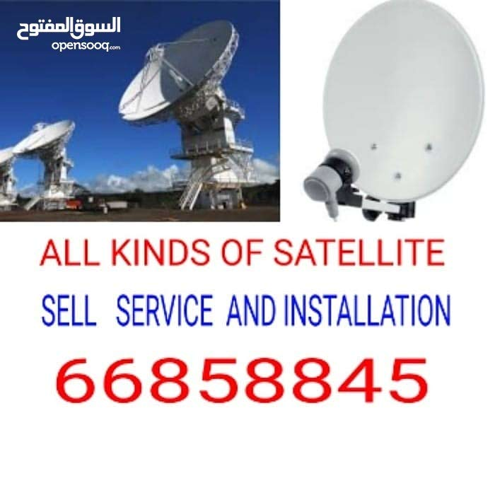 ALL TYPES OF SATELLITE TV RECEIVERS SELL AND INSTALL