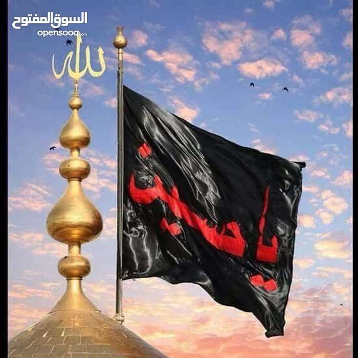 العنده ستاركس 2010 مسكر بصره نضيف