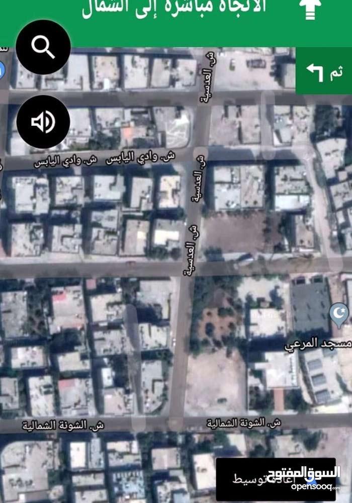 أرض للبيع 405 م في اربد