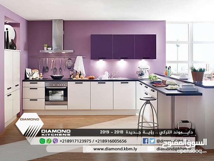 New Cabinets - Cupboards available for sale in Zawiya