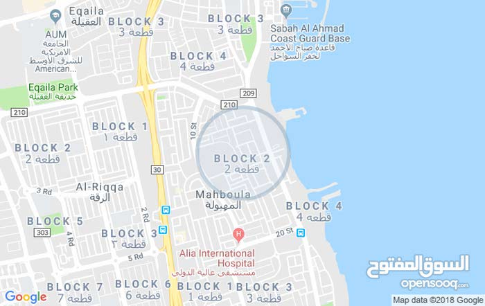 More than 5  apartment for sale with 4 rooms - Al Ahmadi city Mahboula