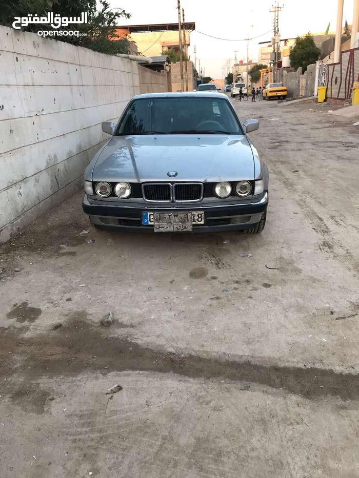 1992 for sale in Basra