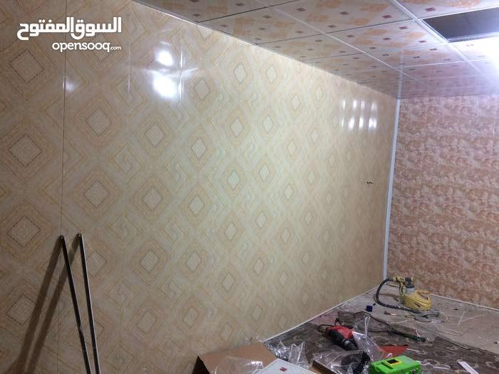 جاهزين ل عمل سقف ثانويه وتغليف الجدران