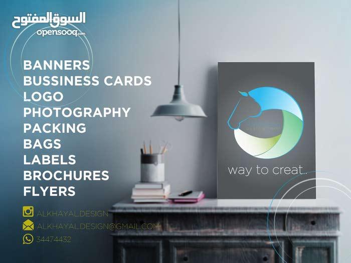 تصميم جميع الاعلانات و التسويق الالكتروني