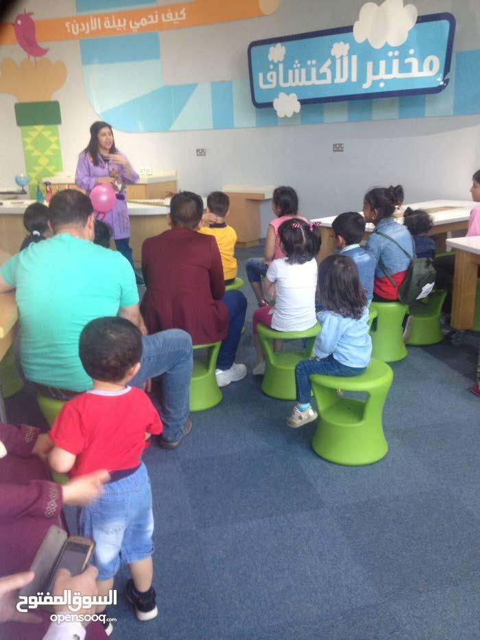 معلمة لغة انجليزية بخبرة تعليم اطفال + مربية اطفال