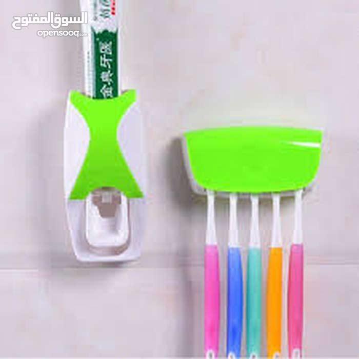 حامل فرش أسنان ومعجون