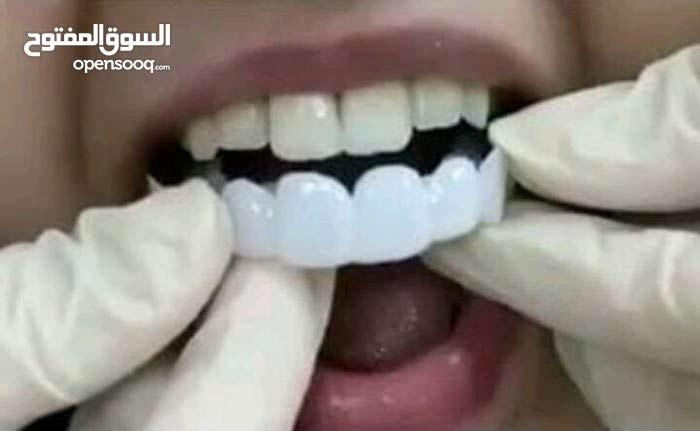 الابتسامة البراقة (سناب سمايل)