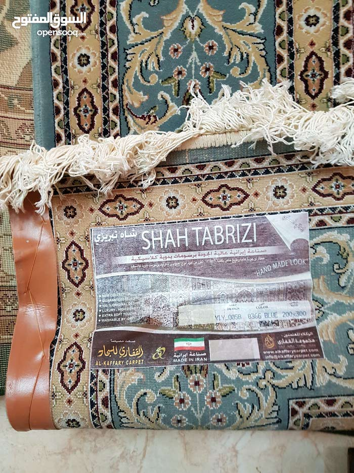 سجادة شاه تبريزي إيرانية الصنع