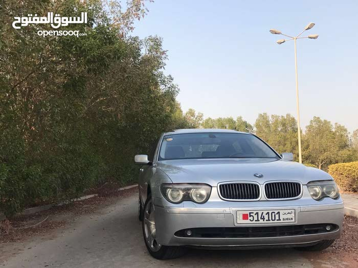 For sale BMW 745il
