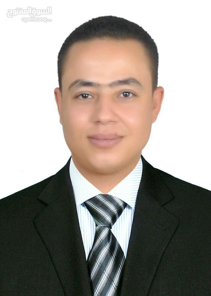 مصرى ابحث عن عمل