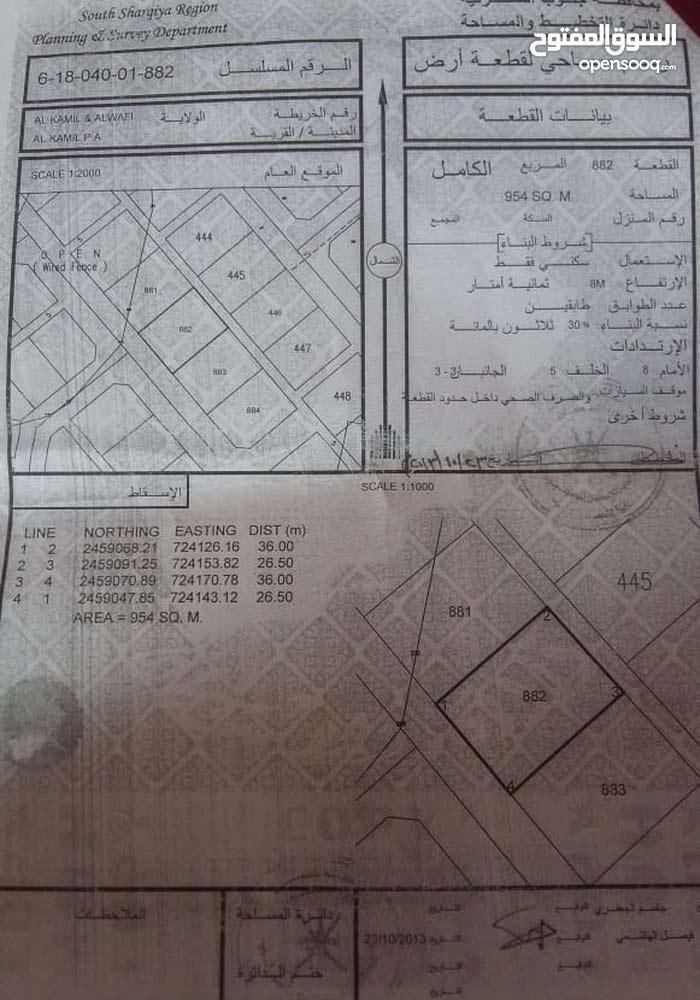 أرض للبيع مع مسجد نكد لارض كبيره ممتازه معليها كلام