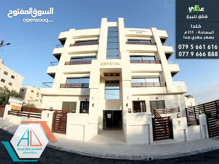 First Floor  apartment for sale with 4 rooms - Amman city Khalda