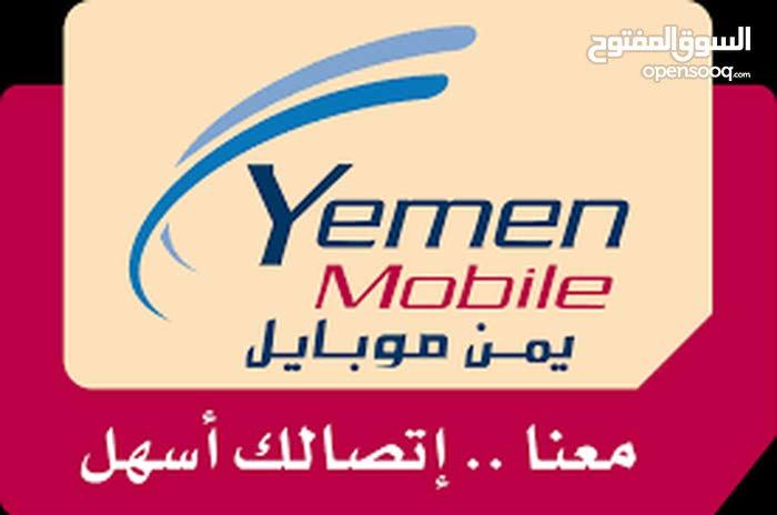 وكالة يمن موبايل + شريحة سبافون + mtn للشحن الفوري