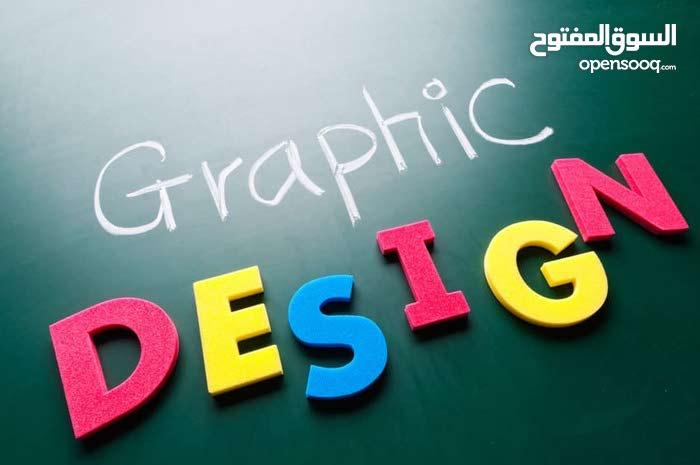 مصممة جرافيك (فوتوشوب والستريتور وكورل درول)