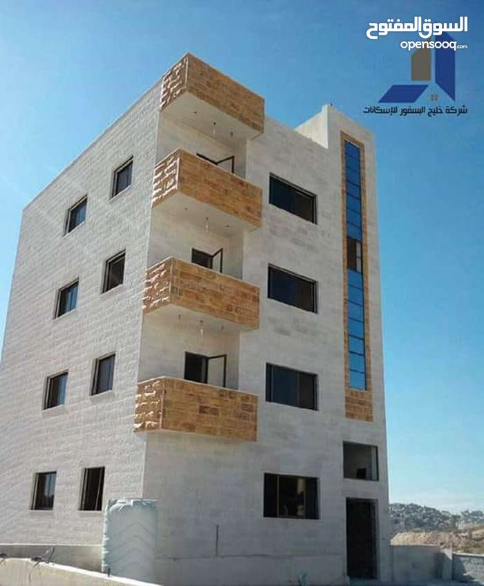 an apartment for sale in Amman Al Manarah