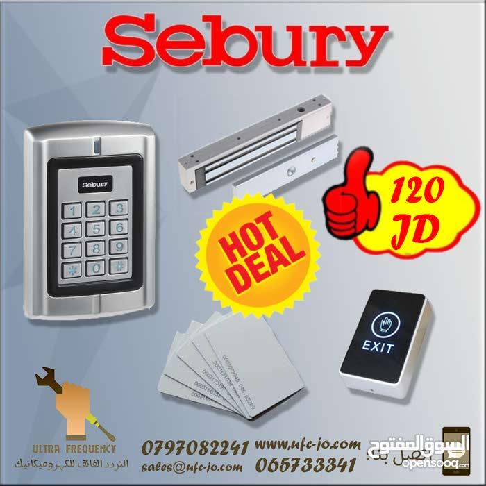 نظام التحكم بالدخول Access Control من نوع Sebury ب 120 دينار فقط