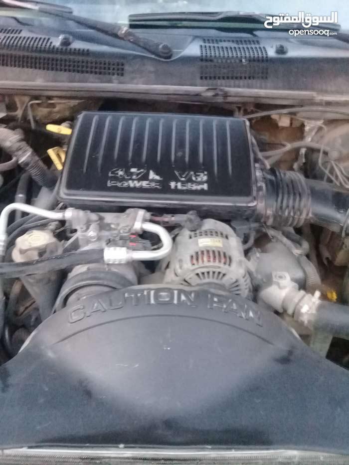 رابش جيب كرستالة محرك 8