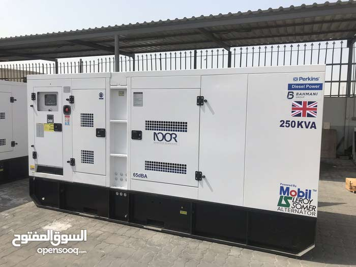 Perkins 250 kVA diesel generator