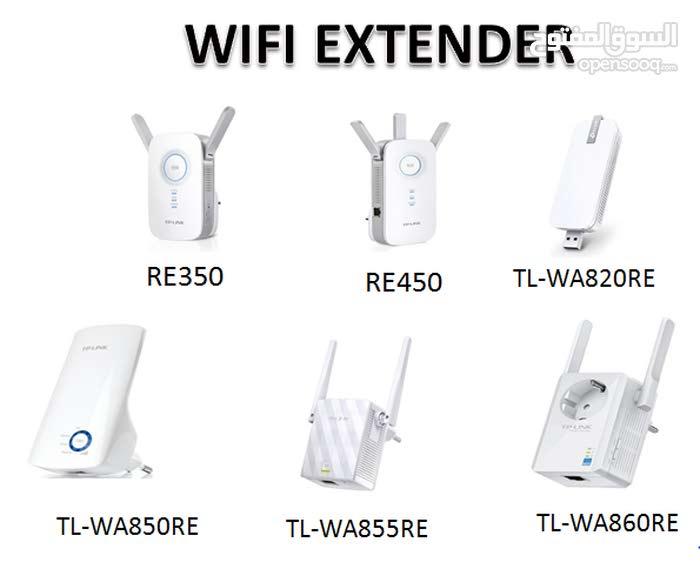 مُقويات إشارة واي فاي الراوتر TP-LINK WIFI Range Extender