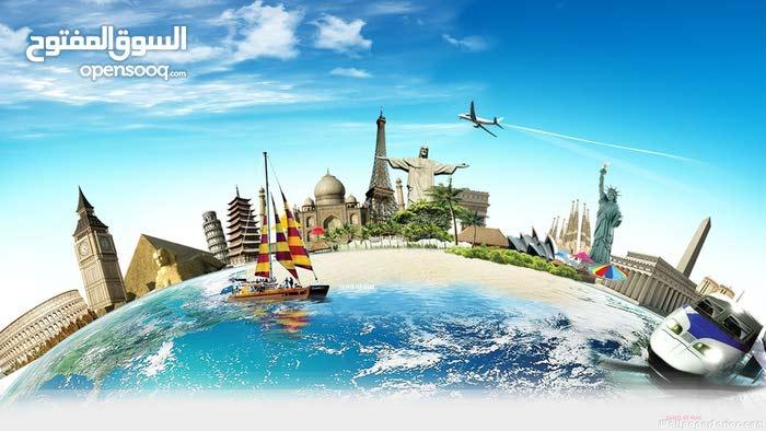 خدمات visa بسفارات تونس
