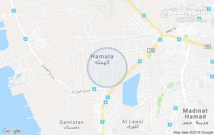 للبيع برجة سباحه vip مرخصه المساحة 2000 متر الموقع الهمله